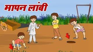 Home Revise Maharashtra Board 2nd Std. Marathi Medium Maths 2