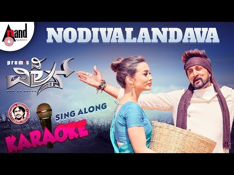 Xxx Mp4 Nodivalandava Karaoke Video Song The Villain Sudeepa Amy Jackson Prem's Arjun Janya 3gp Sex