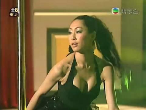 TVB 古靈精探B 胡定欣接棒跳迷人鋼管舞 TVB Channel