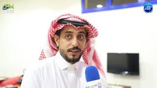 بطولة البنك الاهلي الرمضانيه 14 l لقاء مالك مع مؤسسة العقد الذهبي أ. عبدالعزيز المالكي