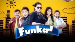Funkari  Episode 58  TV One Drama  4th April 2017 uploaded on 16 day(s) ago 182 views