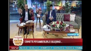 Ömer Döngeloğlu ile Sahur Vakti  - 18 Haziran 2017