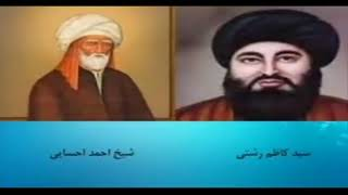 در باره طاهره قره العین 06062018