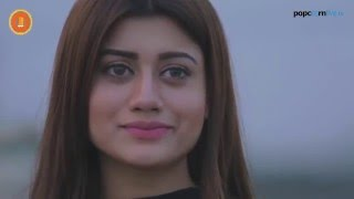 Chirkut Short Film   Tawsif Mahbub Full HD Video 2016   01736367360