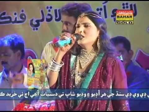 Tun Je Chade Veyen Khai Aa Jani | Suriya Soomro | Songs | New Sindhi 2015 | Bahar Gold Production