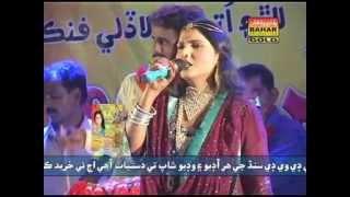 Tun Je Chade Veyen Khai Aa Jani   Suriya Soomro   Songs   New Sindhi 2015   Bahar Gold Production