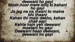Deewani Mastani Lyrics – Bajirao Mastani