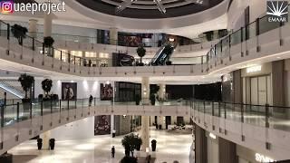 Dubai Mall expansion توسعة دبي مول