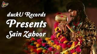 Jugni By Sain Zahoor || Latest Punjabi Sufi Folk Songs 2015
