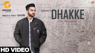 Dhakke (The Struggle) | GAVIN | Official Music Video | G Dreams | Latest Punjabi Song 2017