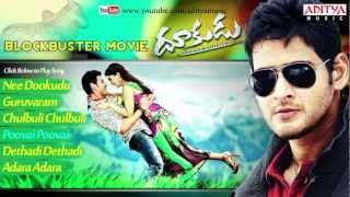 Dookudu (దూకుడు) Movie Full Songs Jukebox || Mahesh Babu, Samantha
