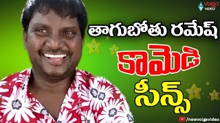 Thagubothu Ramesh Comedy Scenes - Telugu Back 2 Back Jabardasth Comedy Scenes - 2016