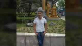 Prithibi ghumiye geche kothaw