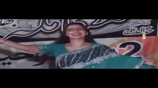 Aima Khan Hot Dance 2016    Zafar Abass    Mehfil Mujra