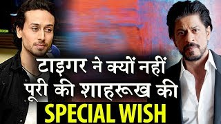 Why Tiger Shroff refuse to fulfill shahrukh's special wish?