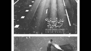 Sharre Azam _ Amin Vahid ft Shahin najafi