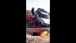 سقوط سيارة في وادي العمارة شوفو الفيديو للأخير 🇮🇶💔