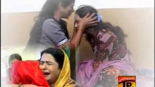 Download Rona Metri Aman | Samina Kanwal | Album 1 | Hits Songs | Thar Production 3Gp Mp4