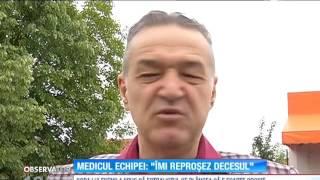 Medicul echipei Dinamo îşi reproşează decesul lui Patrick Ekeng