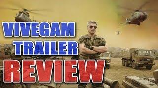 Vivegam Trailer Review   Ajith Kumar ,Vivek Obaroi , Kajal , Akshara   Siva   Aniruth   Ruben