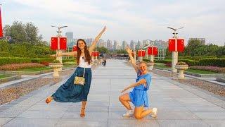 My life in Shanghai, China / Fudan University