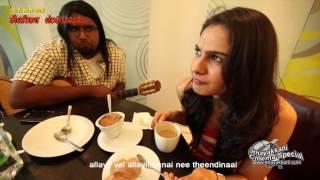 Andrea Song Making- NKPK tamil movie
