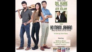 Dil Kare Atif Aslam Song English Subtitles Lyrics Ho Mann Jahaan Mahira Khan HD