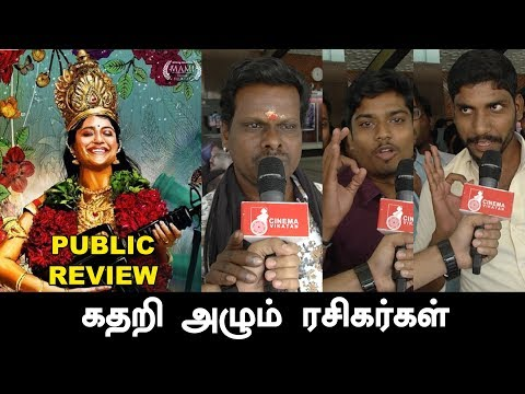 Download Aruvi Movie Review : Live Audience Response ! | FDFS Aruvi HD Mp4 3GP Video and MP3