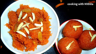 গাজরের হালুয়া/ gajorer halua recipe in bangla/how to make gajor er halua