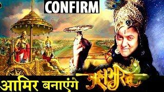 CONFIRMED: Aamir Khan to Make His Dream Project MAHABHARAT