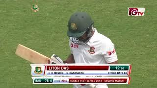Bangladesh All Wickets Against Sri Lanka | 2nd Test | 2nd Innings | Bangladesh vs Sri Lanka