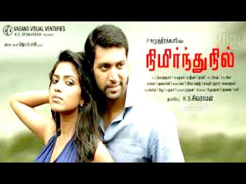 Xxx Mp4 New Full Movie Nimirndhu Nil Jayamravi Amala Paul New Tamil Movie HD 3gp Sex
