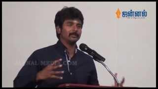 Kakki Sattai Press Meet
