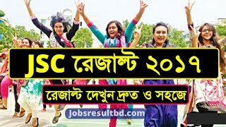 JSC Result 2018 Publish date Education Board Result Bangladesh
