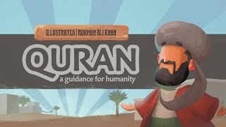 Quran: A Guidance for Humanity | illustrated | Nouman Ali Khan
