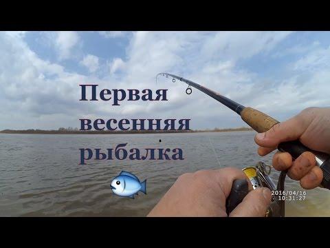 весенняя рыбалка на фидер на оке