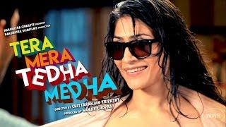 Tera+Mera+Tedha+Medha+-+Official+Trailer+2015