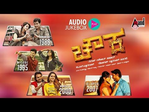Xxx Mp4 Chowka Full Songs Jukebox 2017 Prem Diganth Vijay Raghavendra Prajwal Dwarakish Chithra 3gp Sex