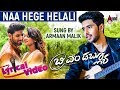 BMW Naa Hege Helali Armaan Malik New Kannada Song New Kannada Lyrical Video Song 2017 mp3