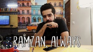 THIS IS RAMZAN | The Other Naveed | VLOG