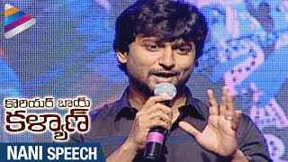 Nani Speech | Courier Boy Kalyan Audio Launch | Nitin | Gautham Menon | Telugu Filmnagar