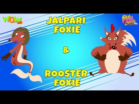 Jalpari Bhukkad | Rooster Bhukkad- Eena Meena Deeka - Animated cartoon for kids - Non Dialogue