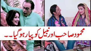 Bulbulay Ep 431 - 11th December 2016 - ARY Digital Drama