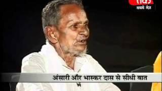 Seedhi Baat - Litigants discuss Ayodhya dispute on Seedhi Baat