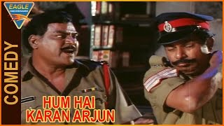 Hum Hai Karan Arjun Hindi Dubbed Movie || Kota Srinivasa Rao Best Comedy Scene || Eagle Hindi Movies