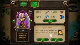 صراع الصحراء - شرح افضل ابطال لعبة صراع الصحراء
