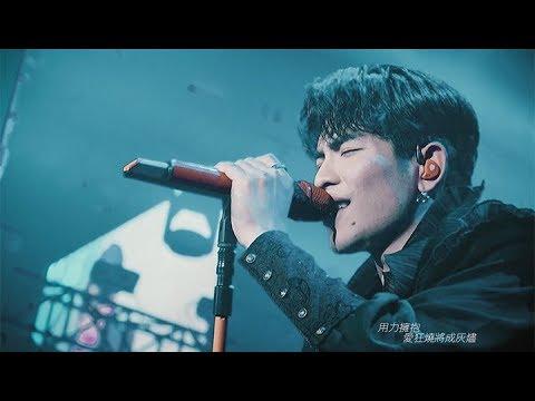 獅子合唱團 LION 天亮以後說分手 Till Dawn We Cherish 華納 Official HD 官方MV