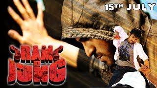 Ram Ki Jung (Orange) | Ram Charan, Genelia | Coming on 15th July!