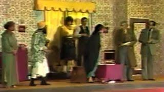 مسرحية وصية الثعلب 1971 | مسرح البدوي | Theatre Marocain | Theatre Badaoui