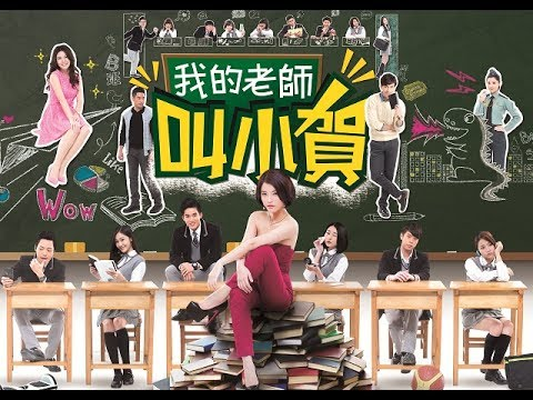Xxx Mp4 我的老師叫小賀 My Teacher Is Xiao He Ep0348 3gp Sex